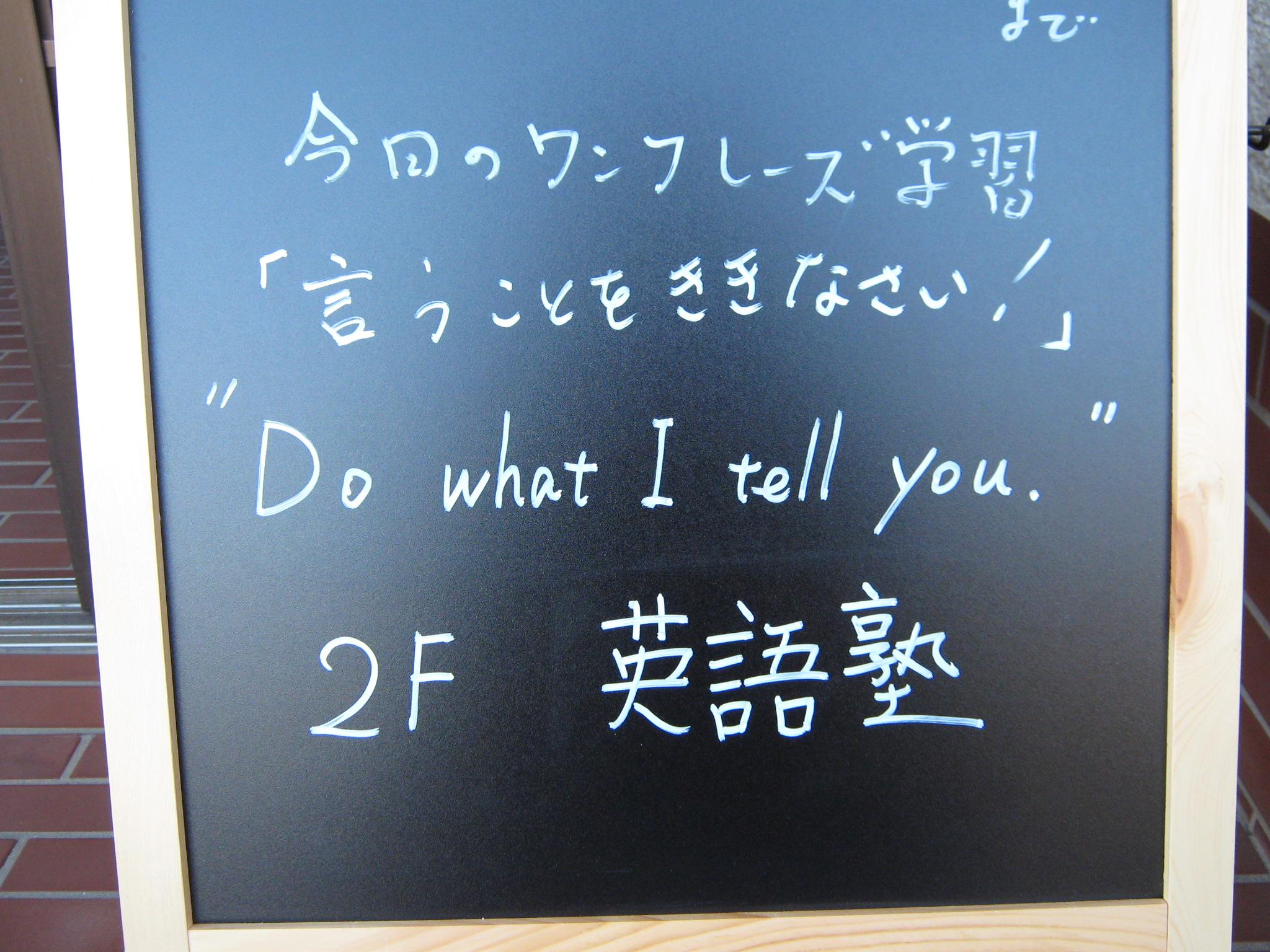 これから も よろしく 英語